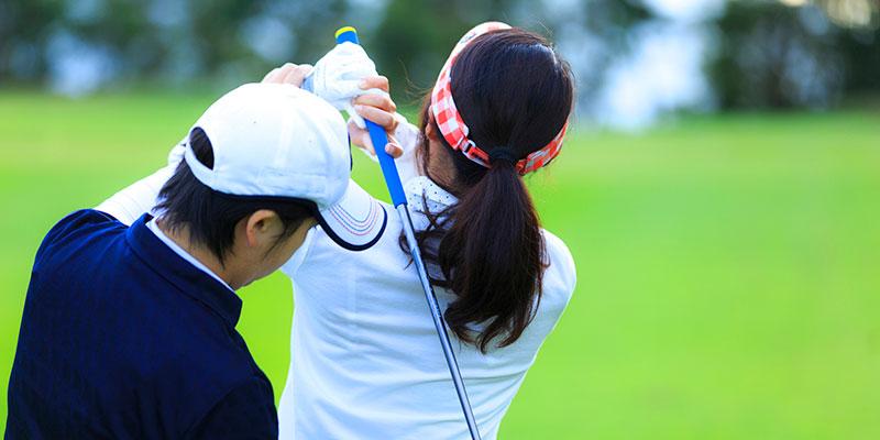 北谷津ゴルフガーデンを利用してレッスンを行いませんか?